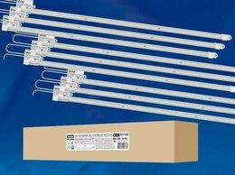 Аксессуары и средства для ухода за растениями - ULY-P90-10W/SPFR/K IP65 AC220V Clear KIT09…, 0