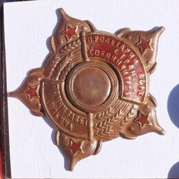 Жетоны, медали и значки - знак помни завет Ильича, ранние советы, 0