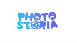 Фотограф - Фотограф-ретушер, 0