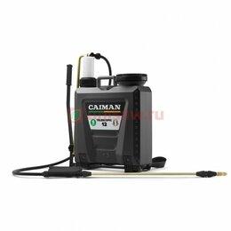 Электрические и бензиновые опрыскиватели - Опрыскиватель ручной телескопический Caiman…, 0