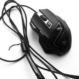 Мыши - Qcyber GM 103, 0