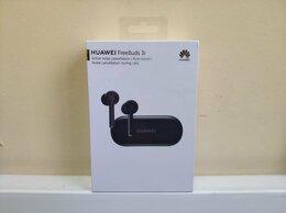 Наушники и Bluetooth-гарнитуры - Наушники Huawei Freebuds 3i Гарантия, 0