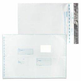 Упаковочные материалы - Конверт-пакеты полиэтилен., КОМПЛЕКТ 10шт, 360х500мм, «Куда-кому», отрыв.лента, , 0