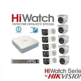 Камеры видеонаблюдения - Видеонаблюдение HiWatch Audio на 10камер 2Mxp, 0