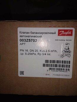 Элементы систем отопления - балансировочный клапан danfos, 0