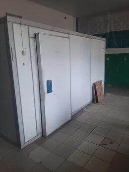 Морозильное оборудование - Холодильная камера б у, 0