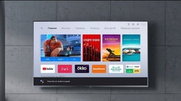 Телевизоры - Телевизор Xiaomi Mi TV 4S 55 T2 (RUS), 0