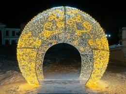 """Новогодний декор и аксессуары - Световая арка Шар """"Под куполом Рождества"""", 0"""