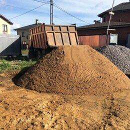 Строительные смеси и сыпучие материалы - Песок Щебень Торф Чернозем Грунт, 0