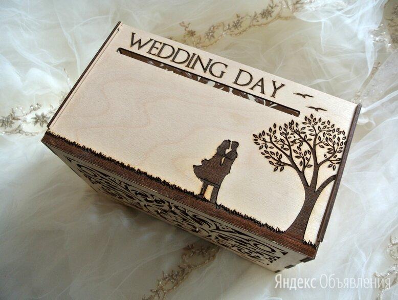 свадебный сундук для денег по цене 500₽ - Свадебные украшения, фото 0
