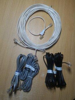 Проводные телефоны - Провода телефонные, обмен, 0