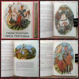 Детская литература - Советские книги для детей все по 200, 0