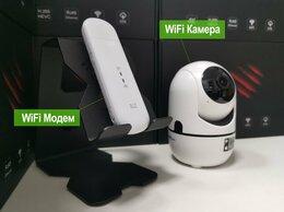 Камеры видеонаблюдения - Видеонаблюдение WiFi Камера HD 2mp iP Smart, 0