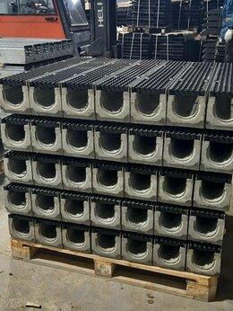 Комплектующие водоснабжения - Водоотводные бетонные лотки, 0