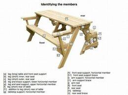 Скамейки - Стол - скамейка трансформер., 0