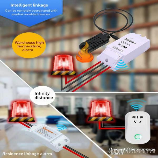 Sonoff TH16 Wi-Fi реле Умный дом по цене 1335₽ - Насосы и комплектующие, фото 0