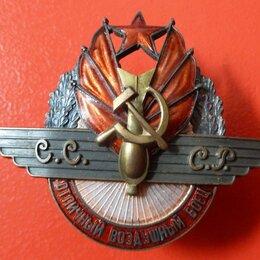 Жетоны, медали и значки - СССР знак Отличный воздушный боец, 0