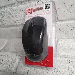 Мыши - Мышь беспроводная (1600DPI)  (378) ,Черная, 0