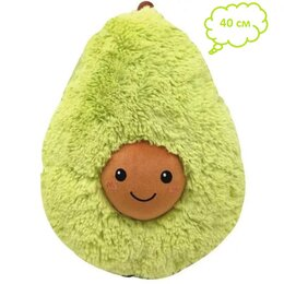 "Мягкие игрушки - Мягкая игрушка ""Авокадо"" 40 см, 0"