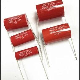 Запчасти к аудио- и видеотехнике - Конденсаторы Audiophiler для фильтра Yamaha ns 777, 0