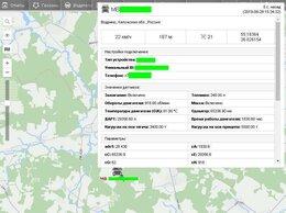 Карты и программы GPS-навигации - Мониторинг транспорта с подключением к CAN-шине, 0