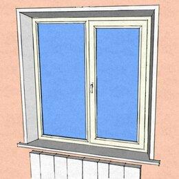 Окна - Пластиковые окна 1200 Х 1350, 0