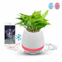 Комнатные растения - Умный музыкальный горшок для цветов SMART MUSIC…, 0
