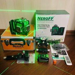 Измерительные инструменты и приборы - Лазерный уровень , 0