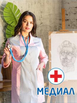 Одежда - Медицинская одежда, 0