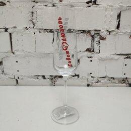 Бокалы и стаканы - Нанесение логотипов и надписей на фужеры, 0
