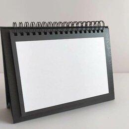 Постеры и календари - Перекидной настольный календарь, 10*15, новый, 0
