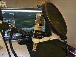 Микрофоны - Микрофон Bm-800 с комплектом, 0