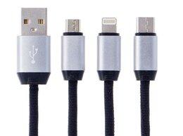 Зарядные устройства и адаптеры - Кабель для зарядки и подключения USB (Type-C,…, 0