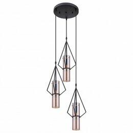 Интерьерная подсветка - Подвесной светильник Globo Gijon 15353-3H, 0