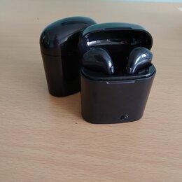 Наушники и Bluetooth-гарнитуры - Беспроводные наушники i7s tws, 0