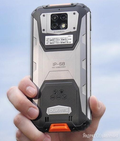 Бронированный Oukitel: Helio P60, 10000 мАч, 128GB. Гарантия 1 год! по цене 16996₽ - Мобильные телефоны, фото 0