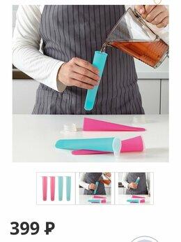 Аксессуары для готовки - Форма для мороженого.  Все новое, в упаковке. , 0
