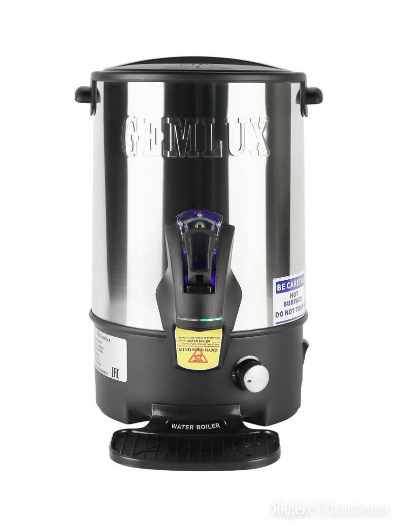 Термопот Gemlux GL-WB20SS 16L по цене 6474₽ - Электрочайники и термопоты, фото 0
