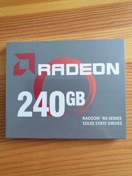 Внутренние жесткие диски - 240Гб SSD RADEON новый, 0