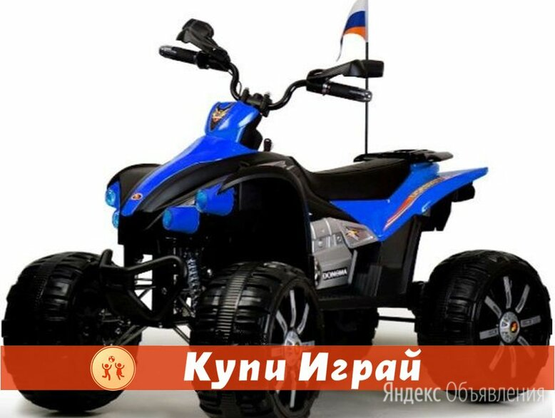 Детский квадроцикл на аккумуляторе по цене 28450₽ - Электромобили, фото 0