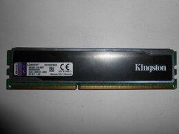 Модули памяти - Kingston DDR3 4Gb PC3-10600 KHX16c9b1bk2/8, 0
