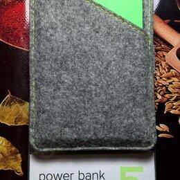 Универсальные внешние аккумуляторы - Внешний аккумулятор Rombica NEO NS50L, 0