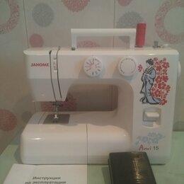 Швейные машины - Швейная машина Новая Janome Ami 15, 0