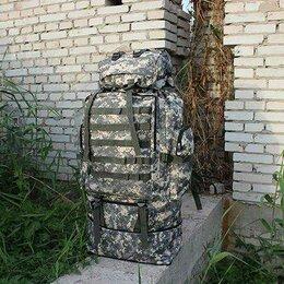 Рюкзаки - Туристический рюкзак 100 литров, 0