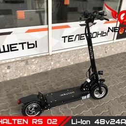 Самокаты - Электросамокат Halten RS02, 0