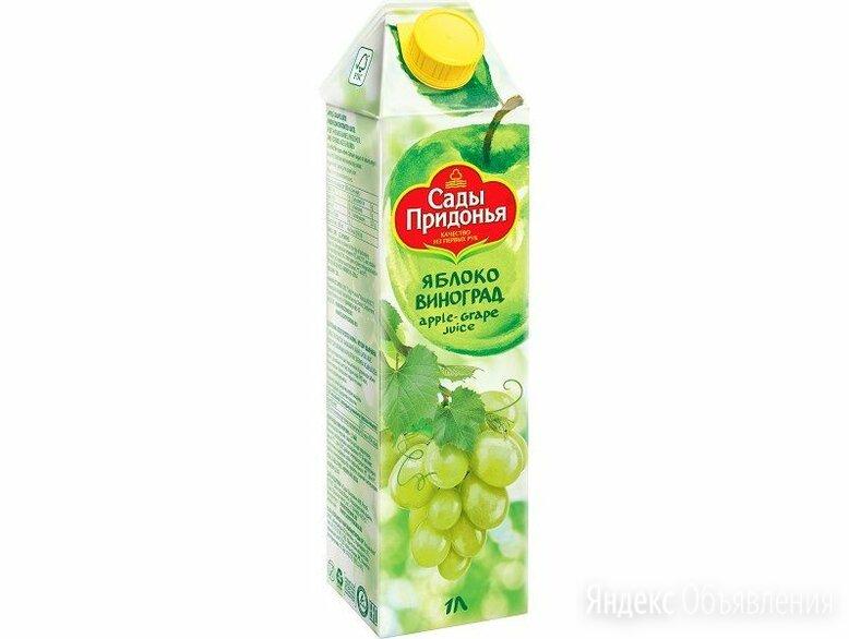 Сок Сады придонья яблоко виноград 1 л по цене 94₽ - Продукты, фото 0