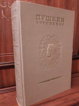 Художественная литература - А.С.ПУШКИН том 10, 0