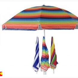 Зонты от солнца - ЗОНТ МЕБЕЛЬТОРГ 2,0 РАЗНОЦВЕТНЫЙ, 0
