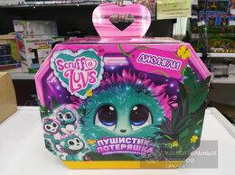 Мягкие игрушки - Игрушка потеряшка scruff a luvs Джунгли MR-011, 0