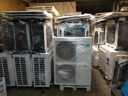 Промышленное климатическое оборудование - Кондиционер б/у от 50 до 140 м2, 0
